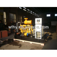 HOT SALE! 100KVA open style diesel generator set