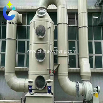 brick factory waste gas treatment purifying tower