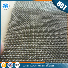 Plain weave 10 20 30 mesh 300 400 micron 430 stainless steel sugar filter mesh screen /cloth
