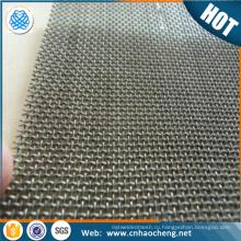 Золотой поставщик 300 микрон 410 430 магнитная нержавеющая сталь сетка/сетка для сахара фильтр