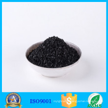Refine Crude Oil Activated Carbon buyers