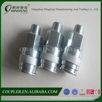 American Universal Quick Connect Coupler hardware parts