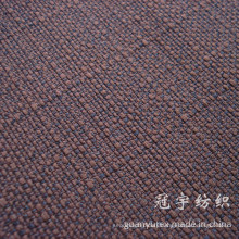 Double Color Cationic Linen Fabric with 100% Polyester