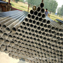 High Quality Grey 50mm PVC-U Pipe for Farmland Irrigation