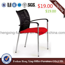 $19 Mesh Conference Visitor Meeting Chair (HX-128)