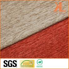 Полиэфирная домашняя текстильная нить огнезащитная огнестойкая ткань синели