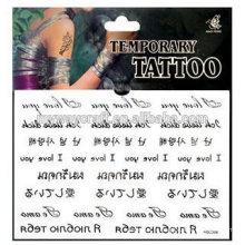 Autocollant de tatouage à la main, tatouage à code à barres, autocollant tatouage