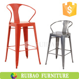 Simple Design Leisure Colorful High Quality Metal Chair Metal Stool