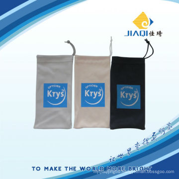 Printed jewelry pouch bag with logo