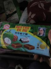 Li agent brand Vietnam coconut sugar, cocoa, plain, three flavors such as coconut milk sugar.