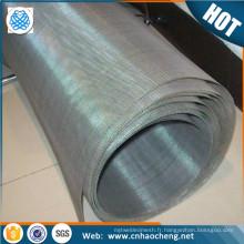 50 100 200 maille N2 N4 N6 N8 filet de grillage de nickel pur pour l'électronique