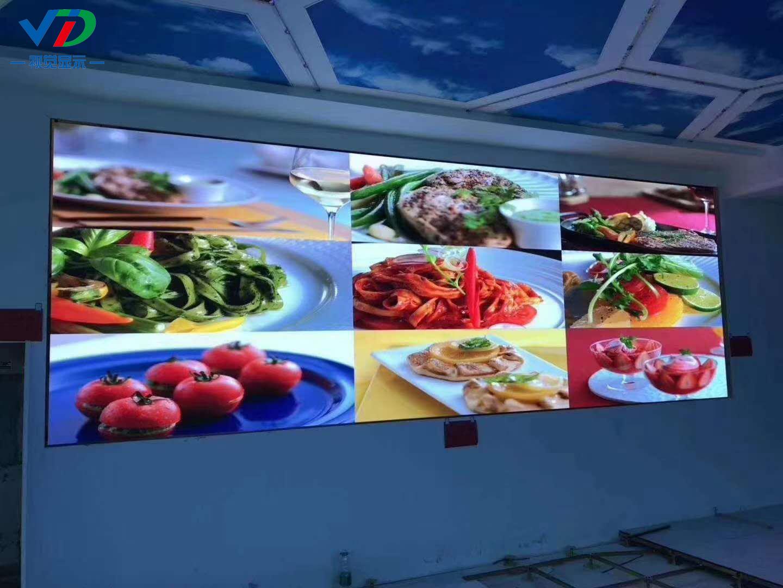 Indoor Fixed LED screen