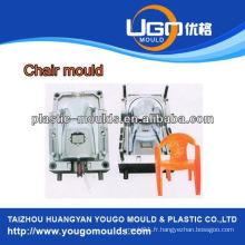 Haute qualité bonne conception plastique interchangale dossier fauteuil chaise moule / chaise de plage moule / chaise de jardin moule