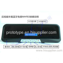 Mirror Bluetooth Hands-free Car Kit-mhf83,review Bluetooth Car Kit,best Car Bluetooth Kit