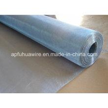 Beliebte heiße Verkauf Aluminium Mesh