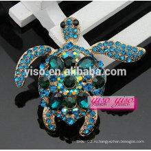 Прекрасная модная хрустальная черепаховая брошь для животных