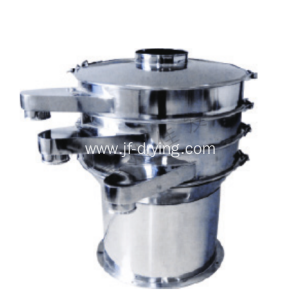 High Speed Centrifugal Vibrating Screener/Separator