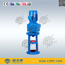 Coaxial Mining Gear Reducer for Pulp Mixing