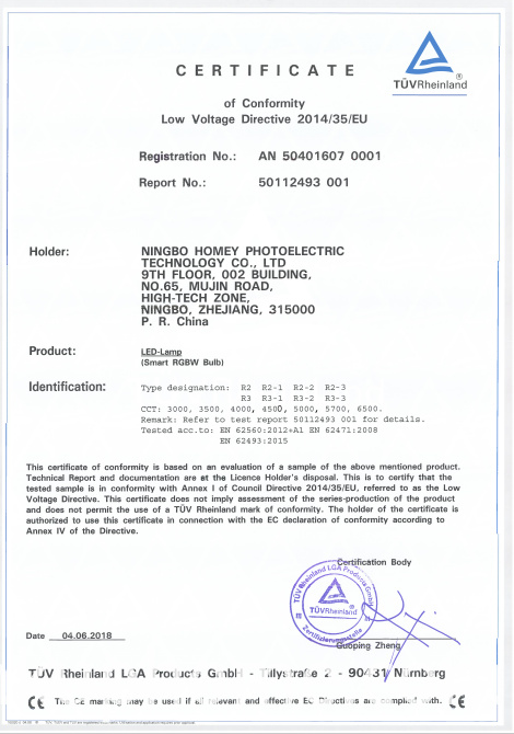 certificate of Indoor Light Bulb