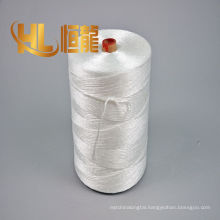 good quality twisted pp yarn rope for submarine