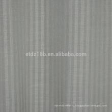 2016 новое прибытие Вертикальные полосы 100% полиэстер Льняные ткани, как жаккардовые ткани
