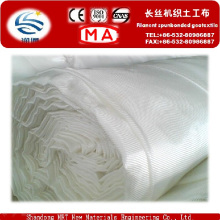 600GSM Machine Woven Geotextile