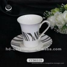 Серебряная чашка для керамических чашек и блюдце, кофейная чашка и блюдце