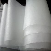 Одноразовая геотекстильная ткань
