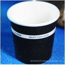Customized Disposable Paper Cup, Logo Printing