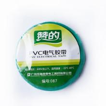ОЕМ,16мм*25м*0.15 мм,лента кольцевания края PVC,кромка ПВХ лента для мебели кухонного шкафа