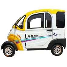 Street Legal Elektroauto