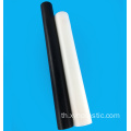 Virgin Pom Black Pom พลาสติก Rod Pom Bar