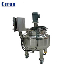 high speed SS304/316 mixing tank, large sale facial cream making machine