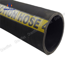 76mm+rubber+water+transfer+S%2FD+hose+600psi