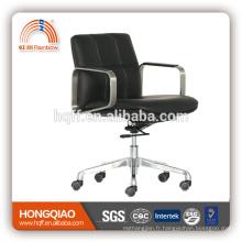 CM-B180CS court en cuir pivotant ascenseur en acier inoxydable bras chaise de bureau