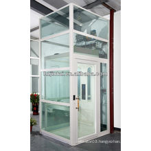 glass villa elevator /small panoramic passenger elevator