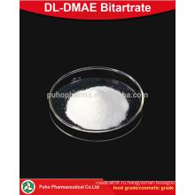 Высшая чистота DL-DMAE Битартратный порошок косметический сорт / пищевой сорт