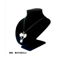 Venda por atacado portátil preta do busto da exposição de jóia de veludo (NS-BKV-S)