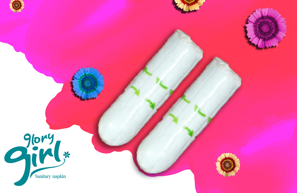 Free sample organic tampon no applicator in bulk