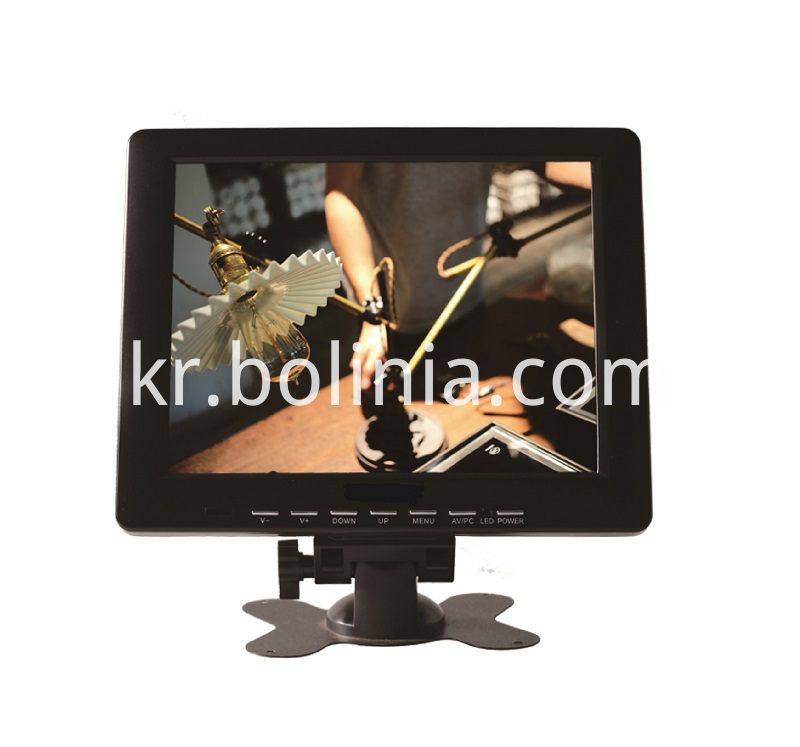 8 Inch Lcd Display