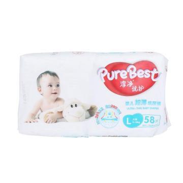 Baby Diaper Factory Bulk Diaper Kids Diaper