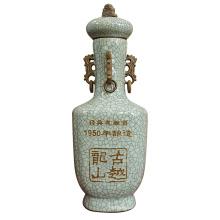 Vin Hua Diao âgé de 50 ans en porcelaine