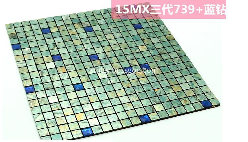 Useful Mosaic Stone