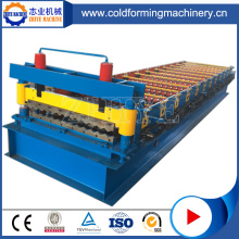 CNC Corrugated Metal Roofing Sheet Machine