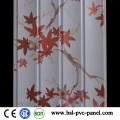 25cm 7.5mm Wave Laminated PVC Wandplatte PVC Decke Fliesen PVC Board
