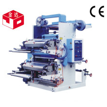 Máquina de impresión flexográfica de dos colores de alta calidad