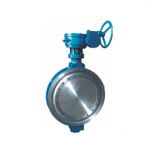 Wafer Double Offset Butterfly Valve API
