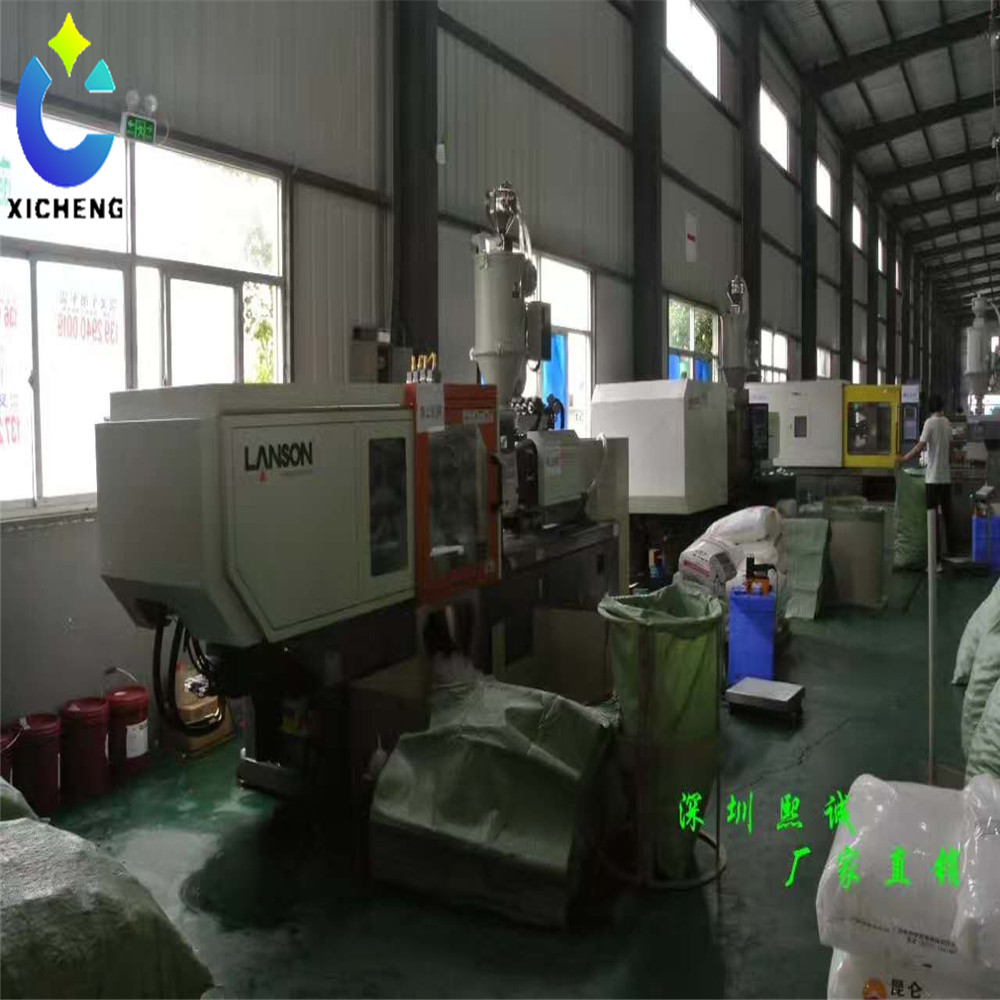 Polypropylene Packing