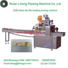 Gzb-250A High Speed Pillow-Type Automatic Banana Sheet Wrapping Machine