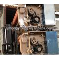 Высокоскоростные ткацкие станки с водяной струей / ткацкий станок с водоструйным механизмом с добби Ниупай
